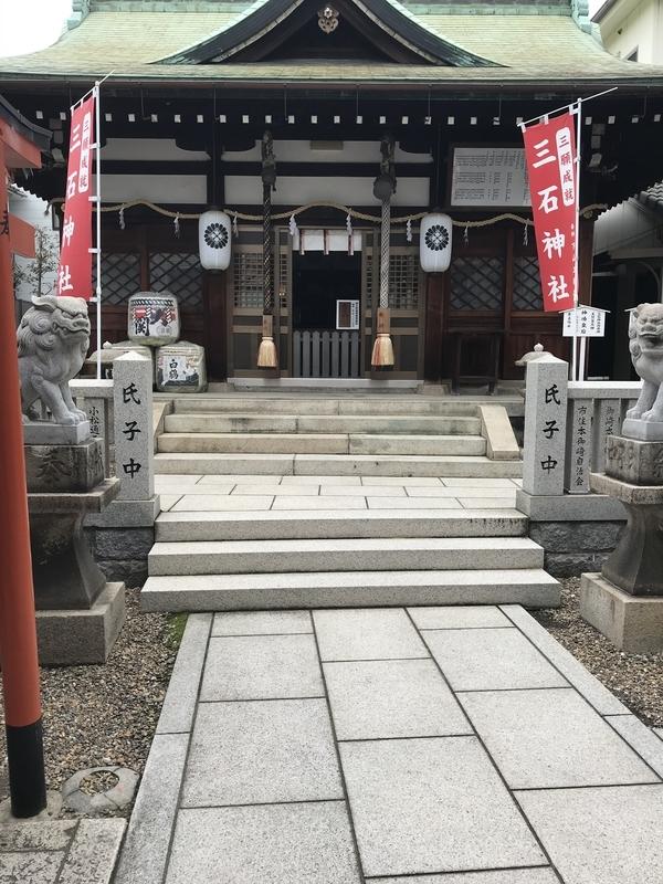 f:id:koujirou929:20191207150809j:plain