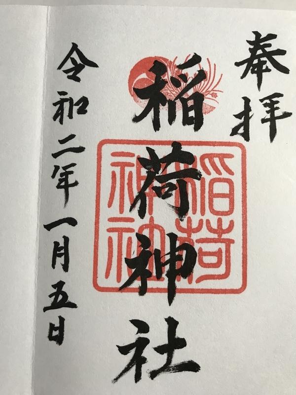 f:id:koujirou929:20200108143042j:plain