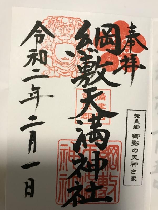 f:id:koujirou929:20200201173348j:plain
