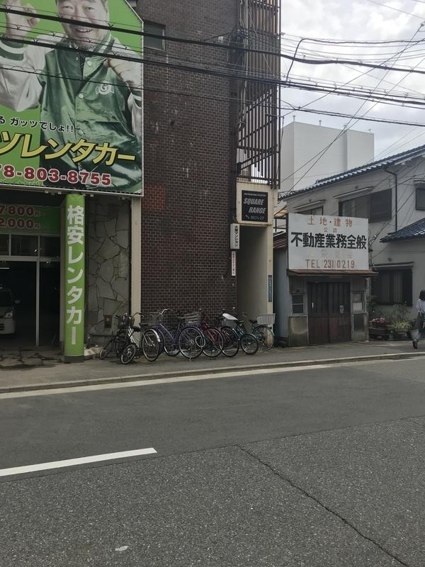 f:id:koujirou929:20200620172724j:plain