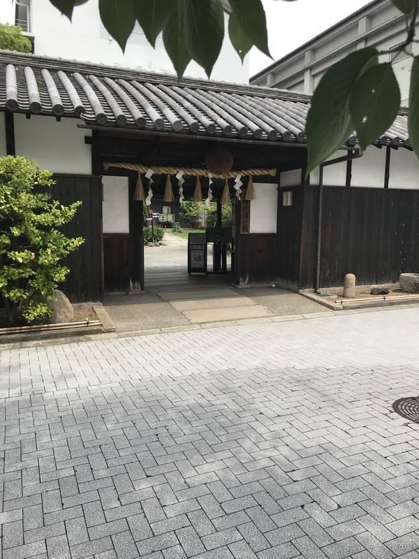f:id:koujirou929:20200621145436j:plain