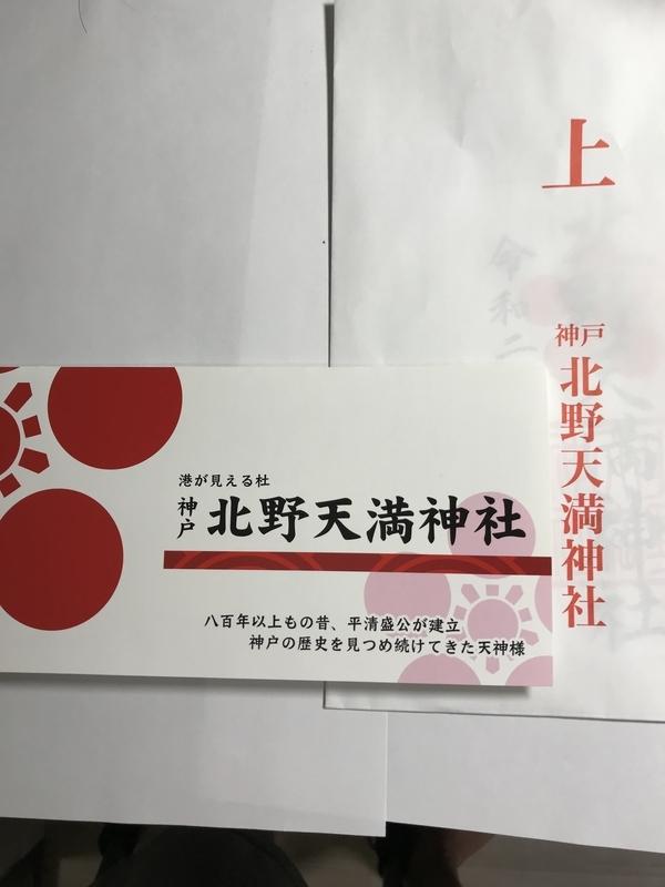 f:id:koujirou929:20200720203932j:plain
