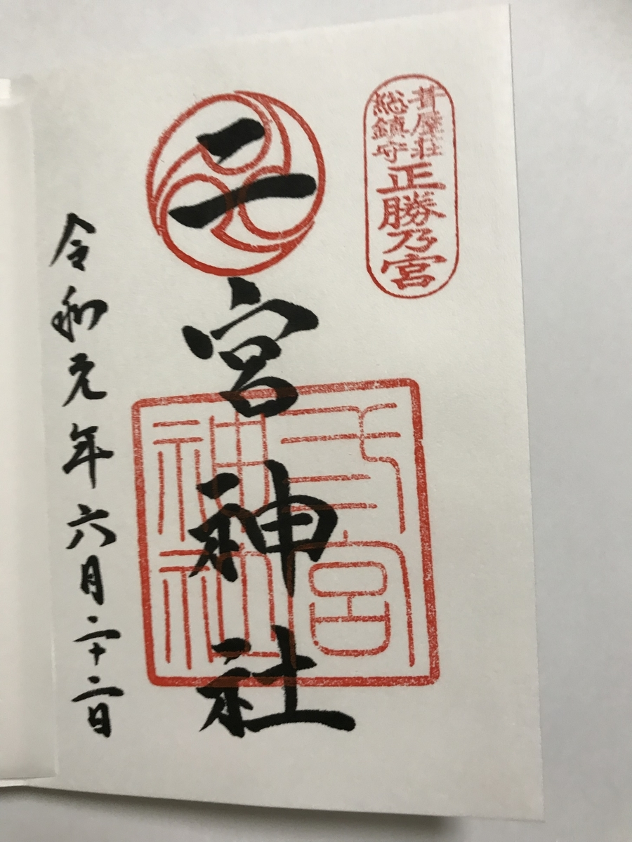 f:id:koujirou929:20200805172516j:plain