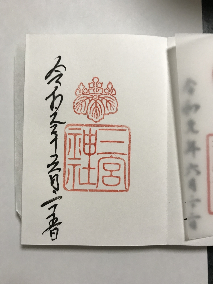 f:id:koujirou929:20200807210230j:plain