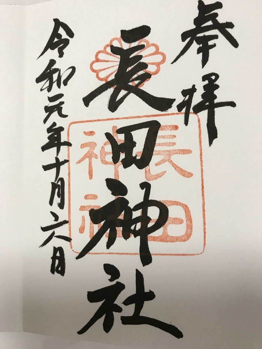 f:id:koujirou929:20200825162202j:plain