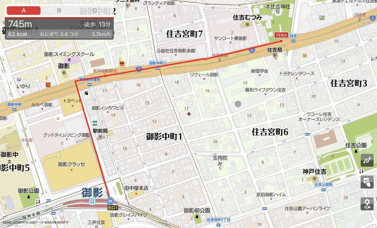 f:id:koujirou929:20200828142608j:plain