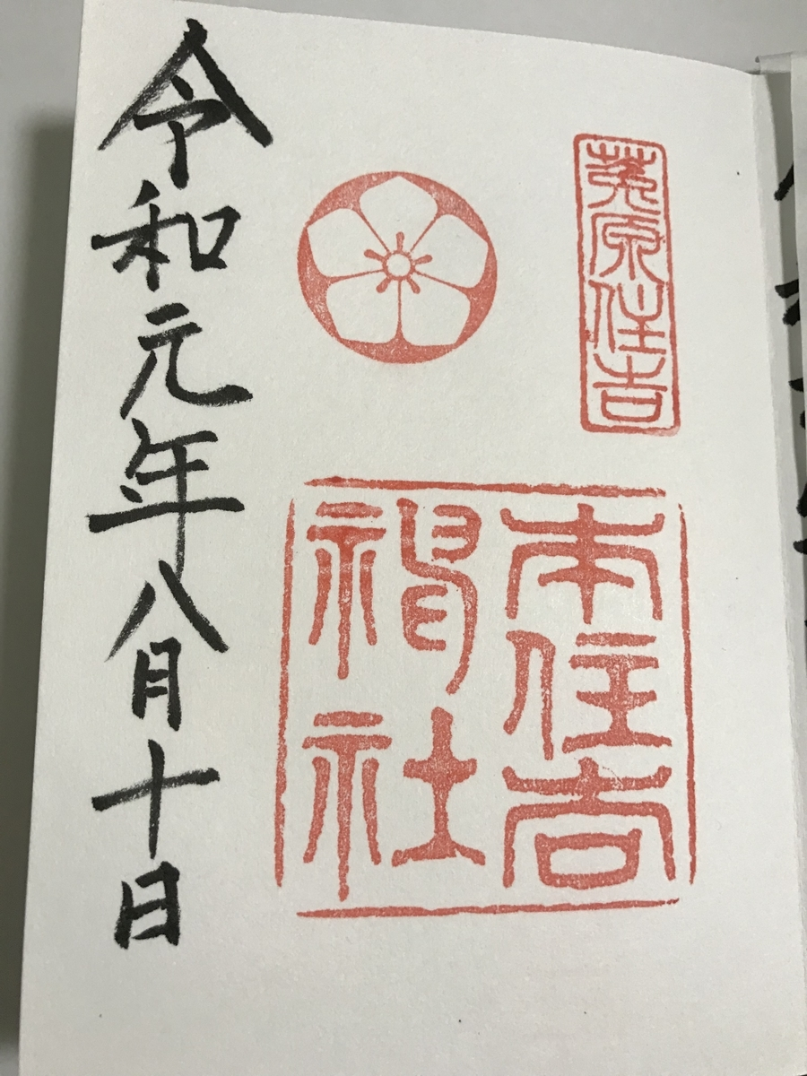 f:id:koujirou929:20200828144258j:plain