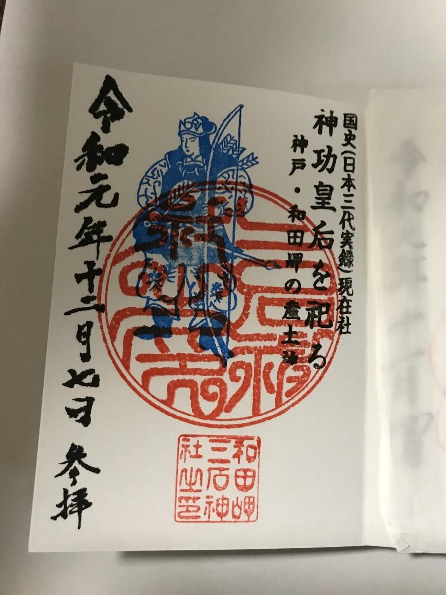 f:id:koujirou929:20200916124617j:plain