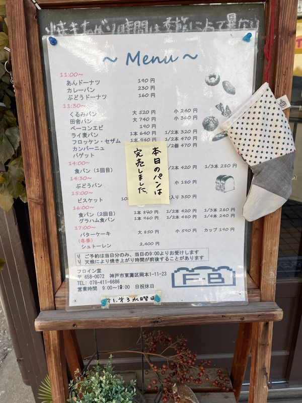 f:id:koujirou929:20210122111404j:plain
