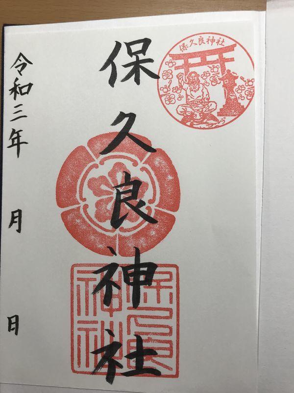 f:id:koujirou929:20210304171258j:plain