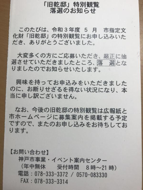 f:id:koujirou929:20210424141625j:plain