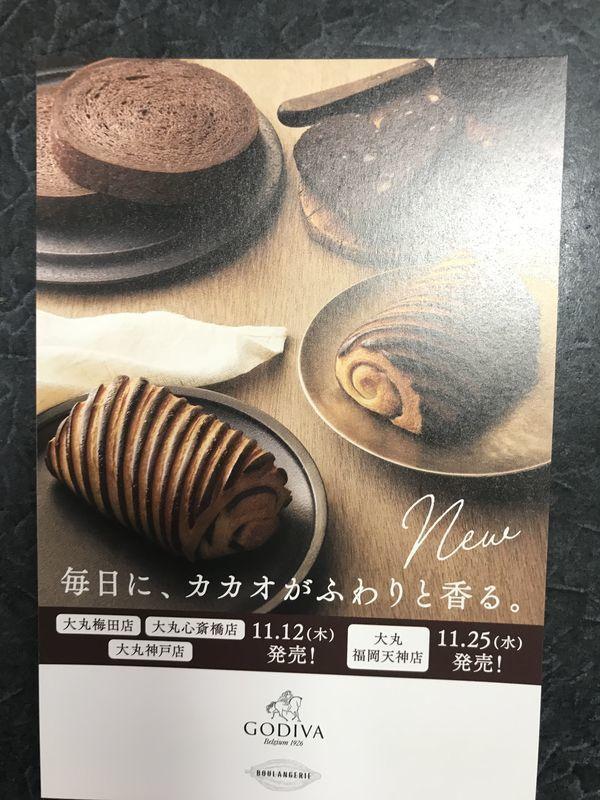 f:id:koujirou929:20210507082333j:plain