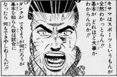 f:id:kouki01091930:20200414181415p:plain