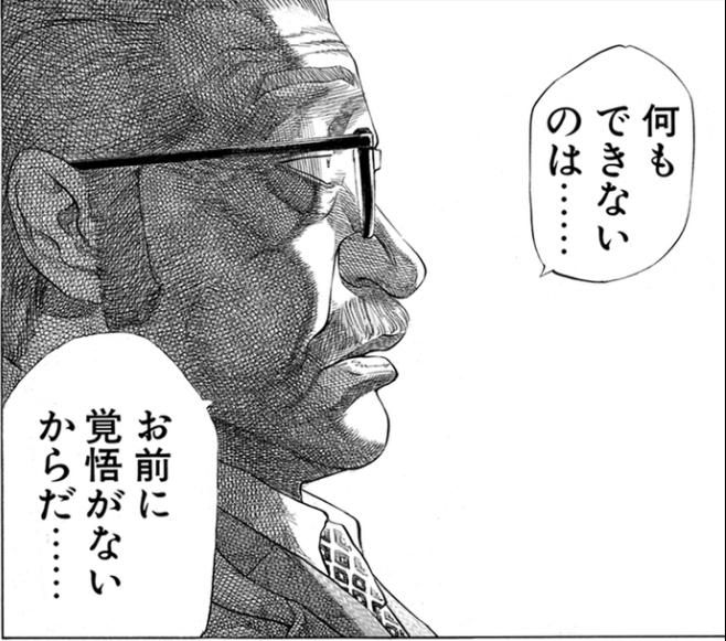 f:id:kouki01091930:20200427095612p:plain