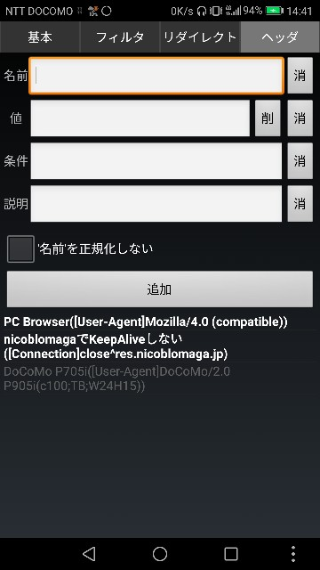 f:id:kouki2001:20170409144238j:image