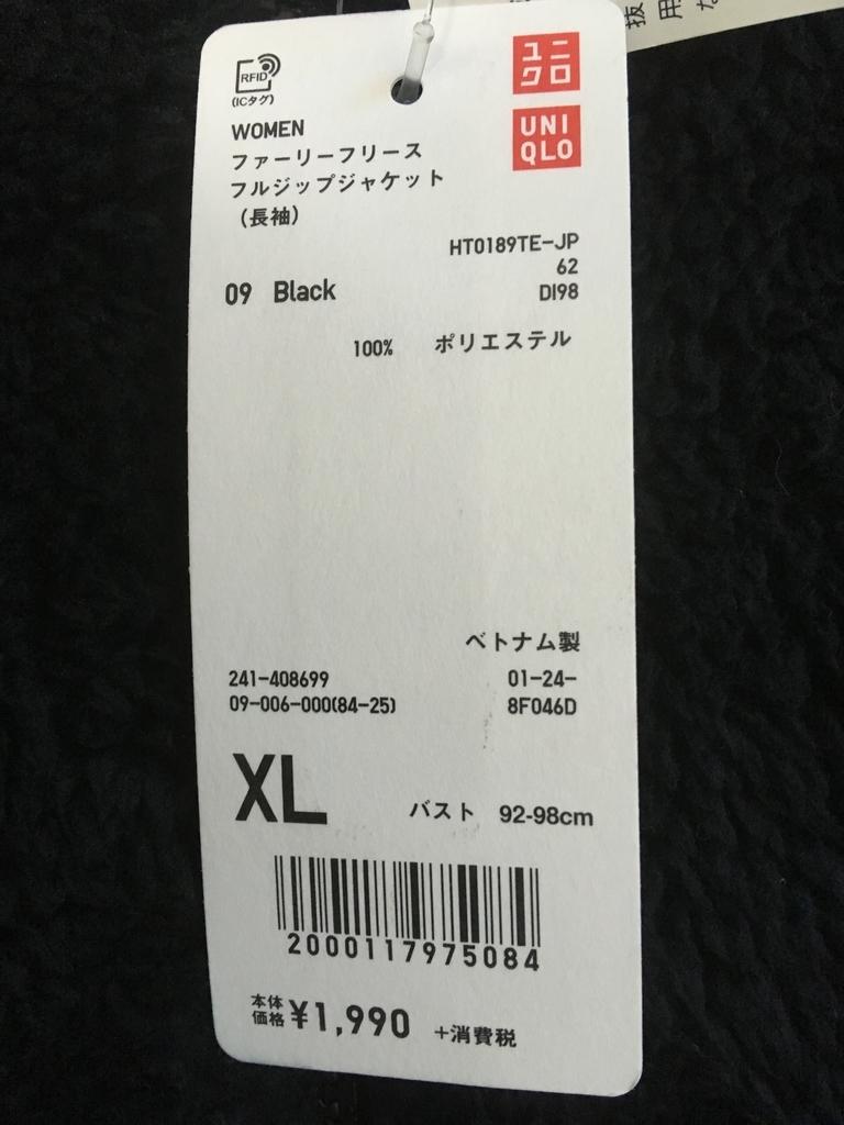 f:id:kouki2002:20181102092027j:plain