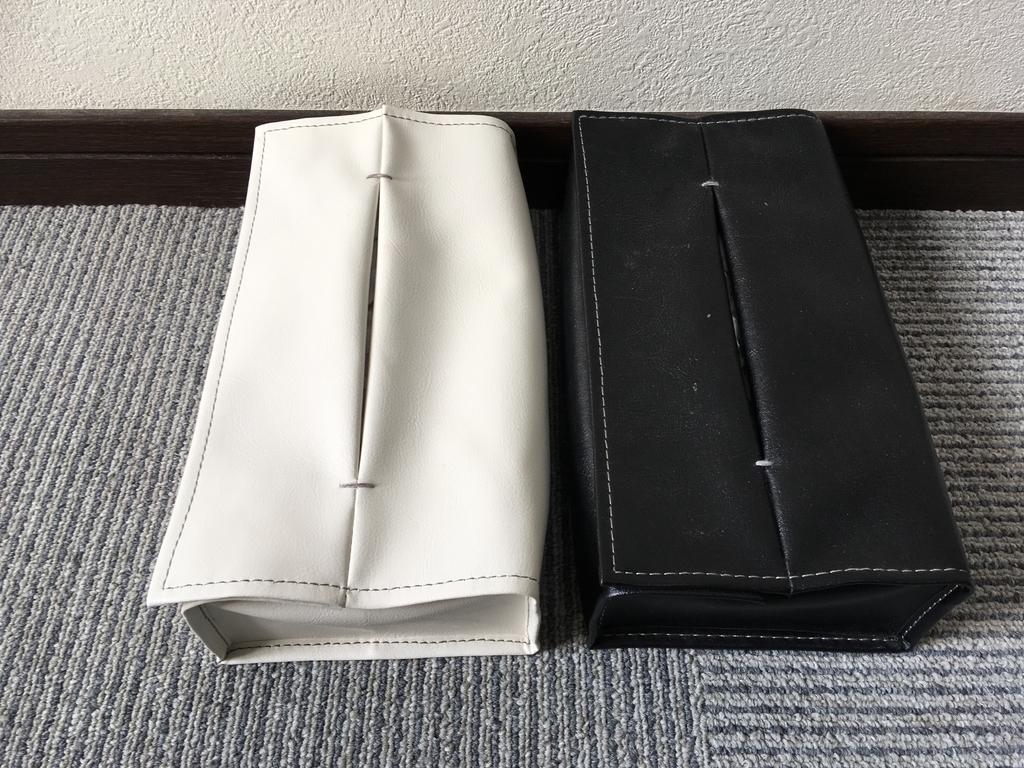 f:id:kouki2002:20181215094949j:plain