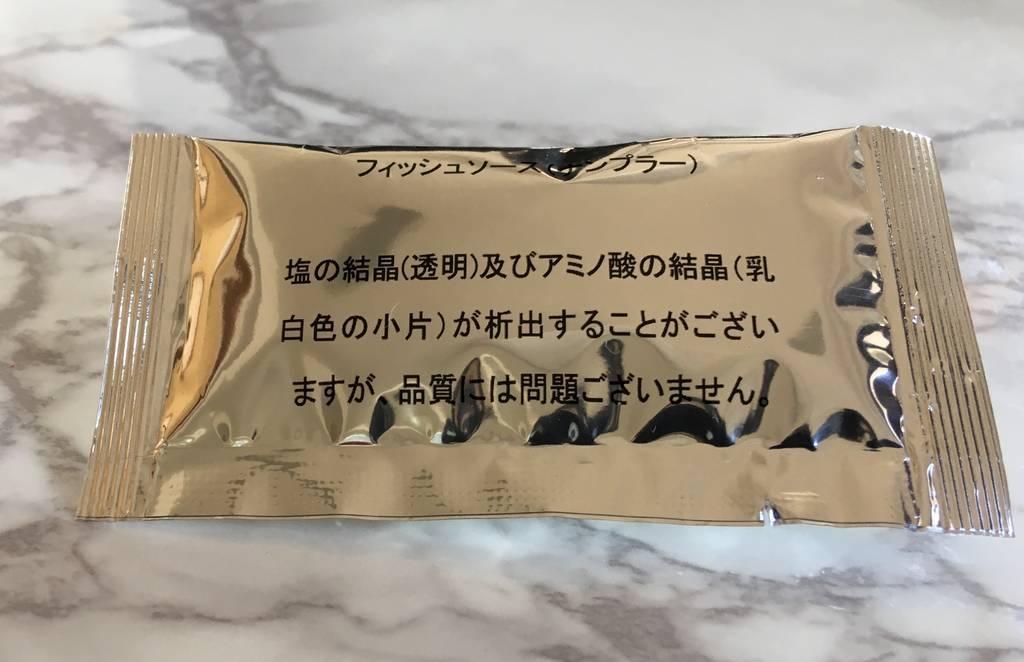 f:id:kouki2002:20190114110617j:plain
