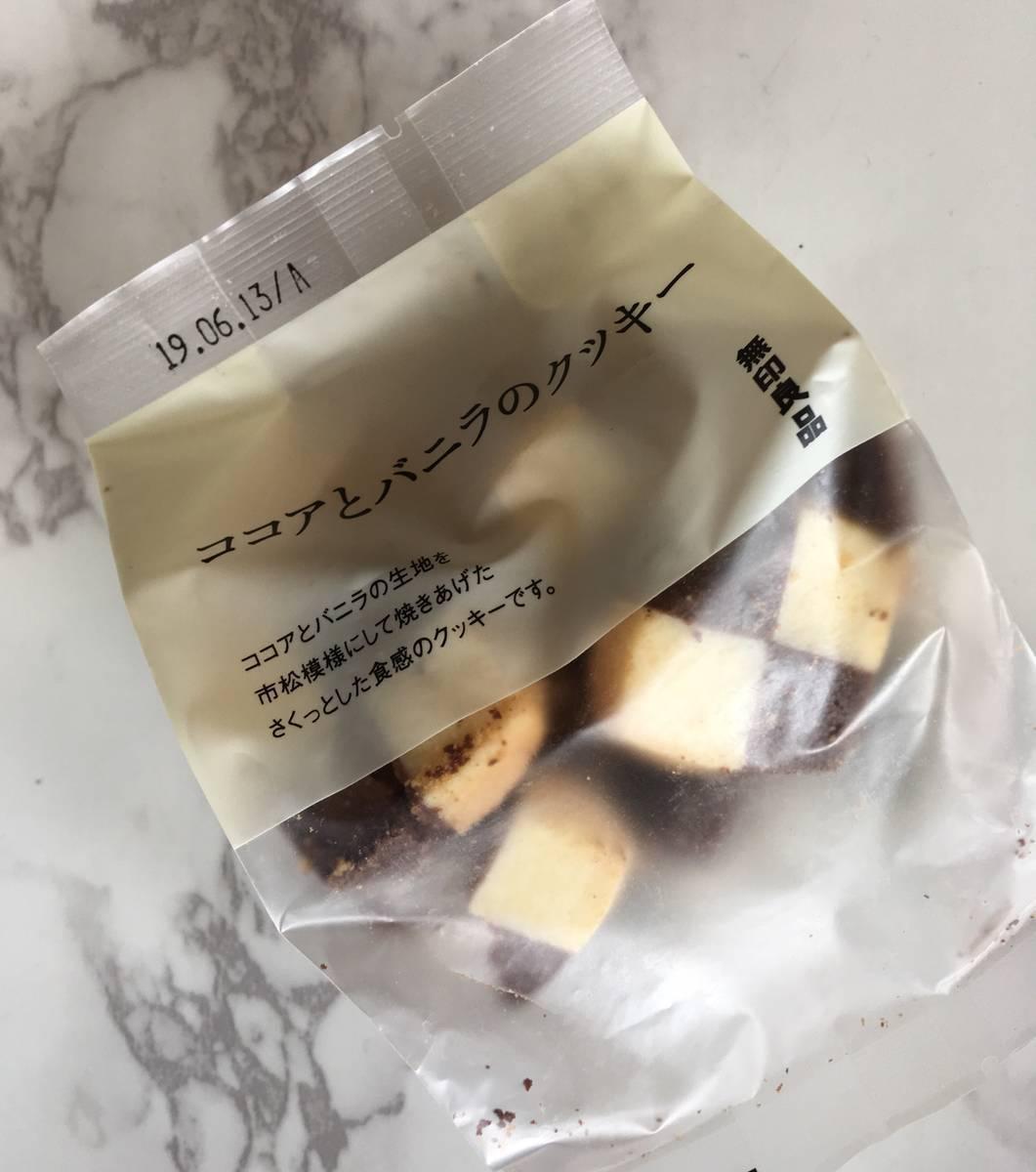 f:id:kouki2002:20190330132404j:plain