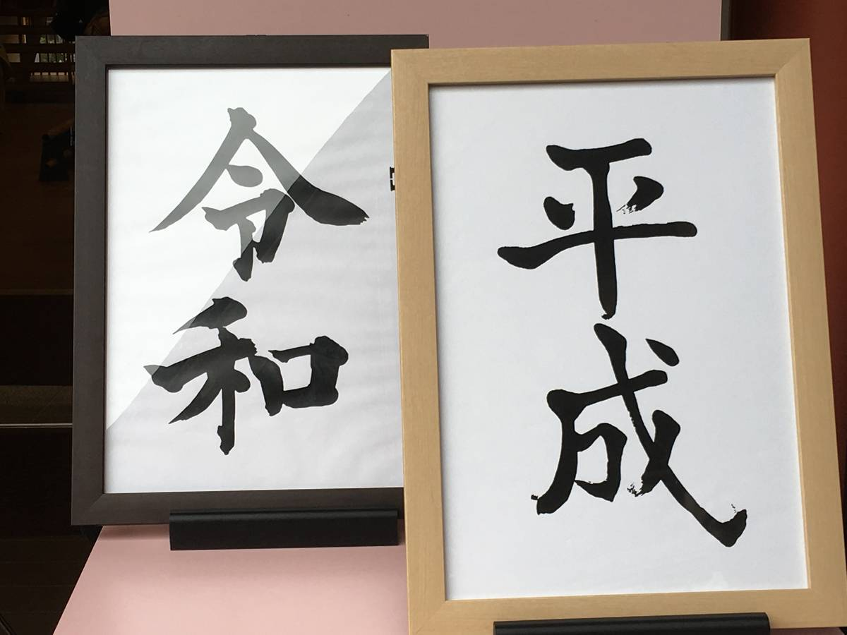 f:id:kouki2002:20190511161351j:plain
