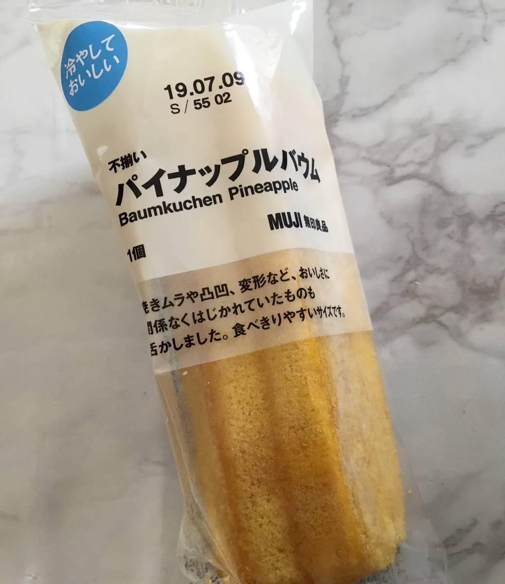 f:id:kouki2002:20190529094755j:plain