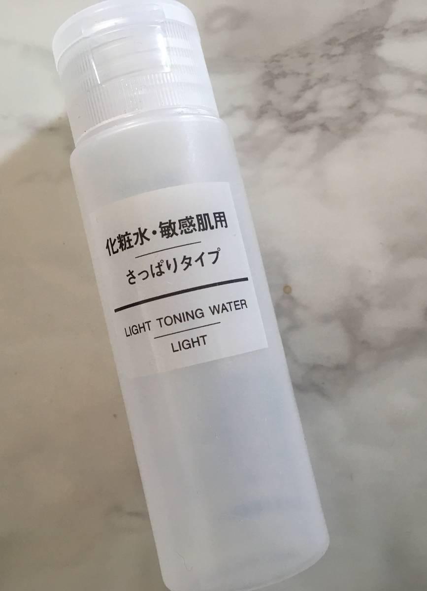 f:id:kouki2002:20190529094808j:plain