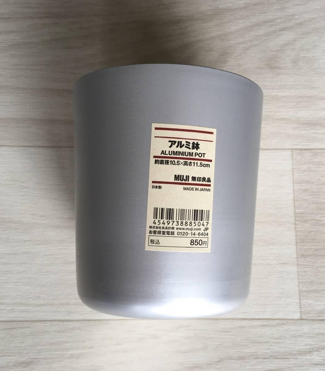 f:id:kouki2002:20191028231612j:plain