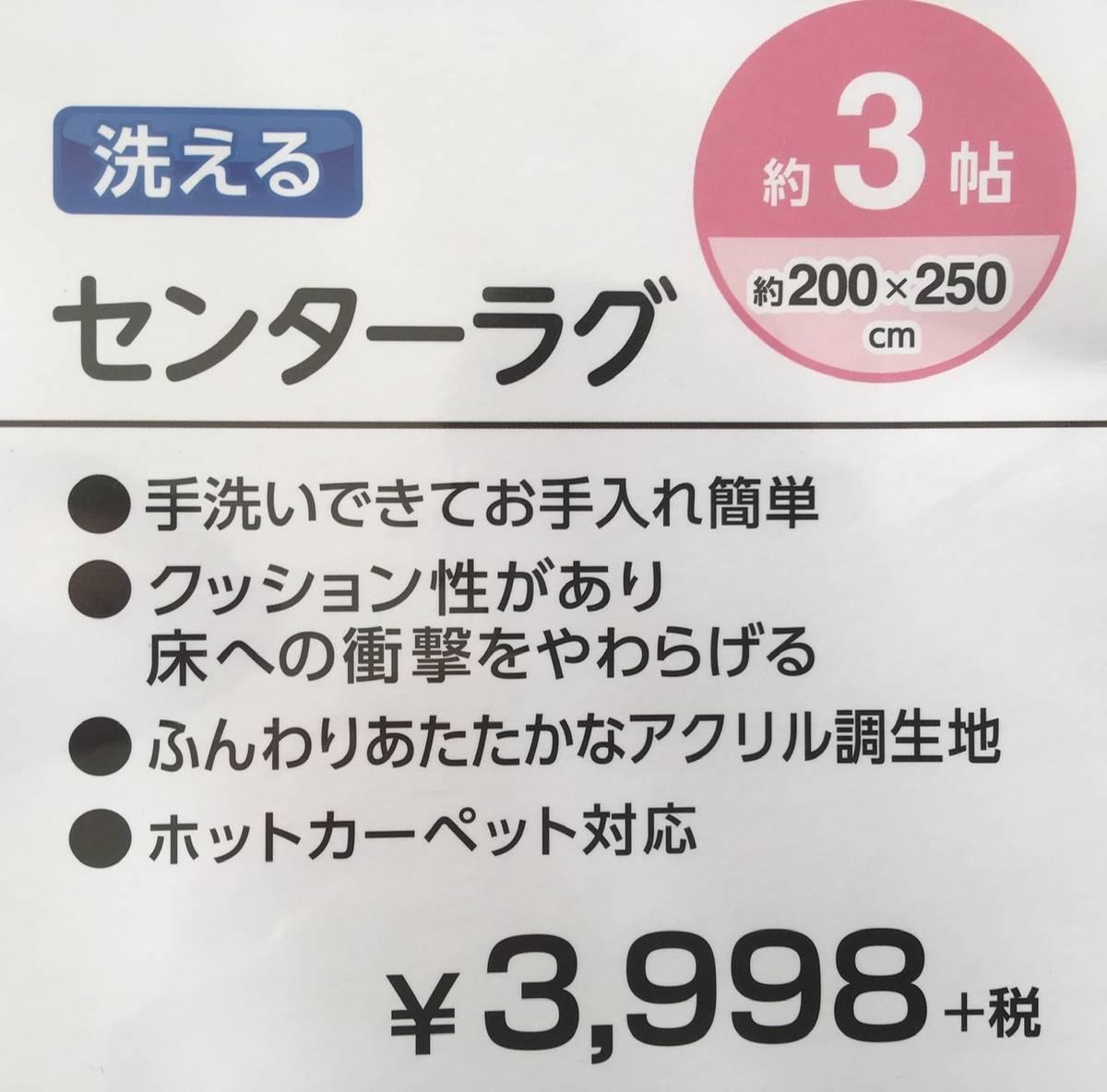 f:id:kouki2002:20191105145004j:plain