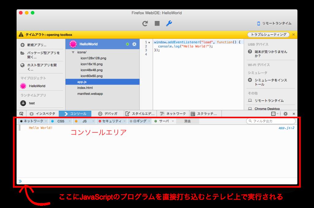f:id:kouki_dan:20160110013242p:plain