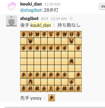 f:id:kouki_dan:20160719004220p:plain