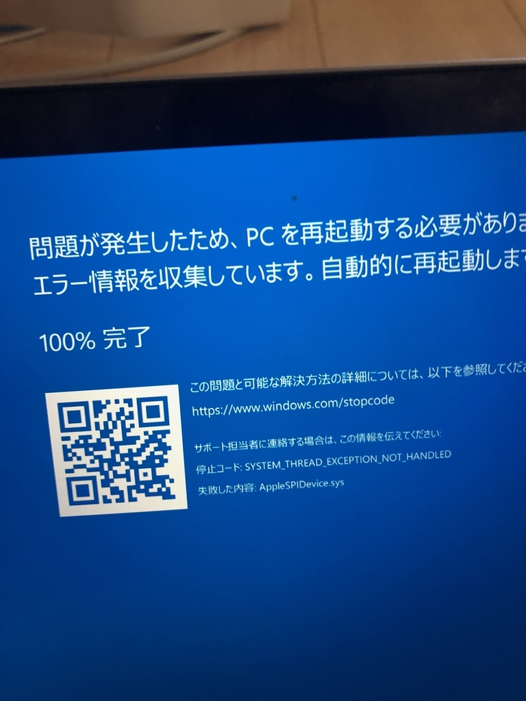 f:id:kouki_dan:20181125144505j:plain