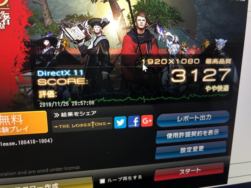 f:id:kouki_dan:20181126135237j:plain