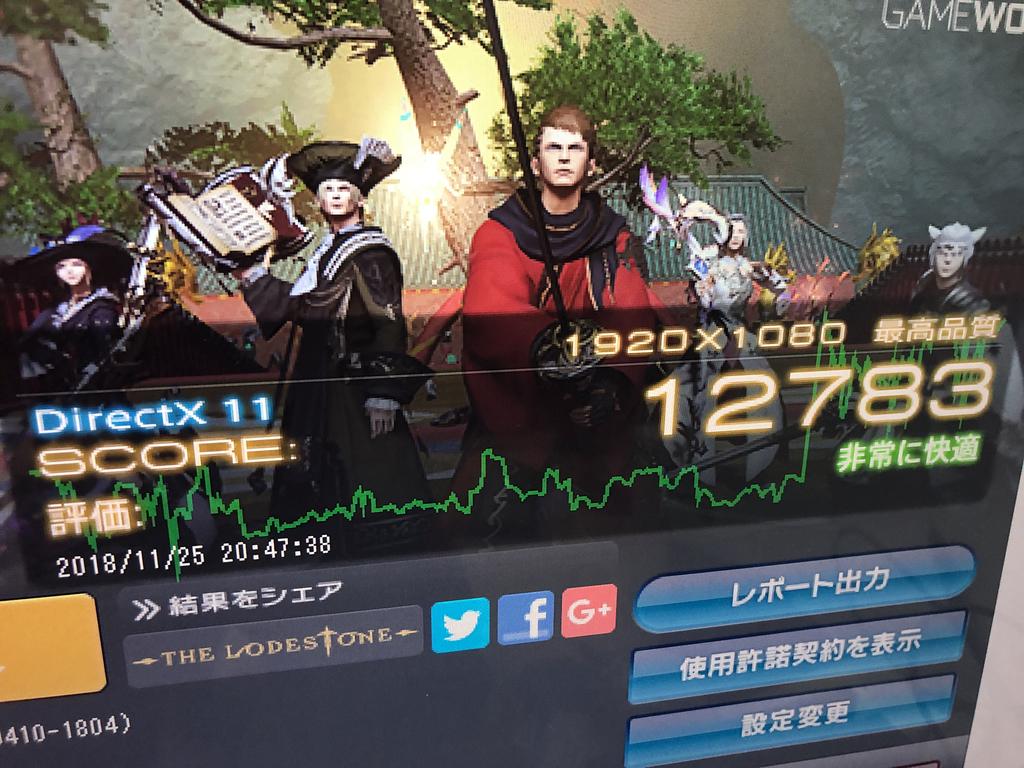 f:id:kouki_dan:20181126135259j:plain