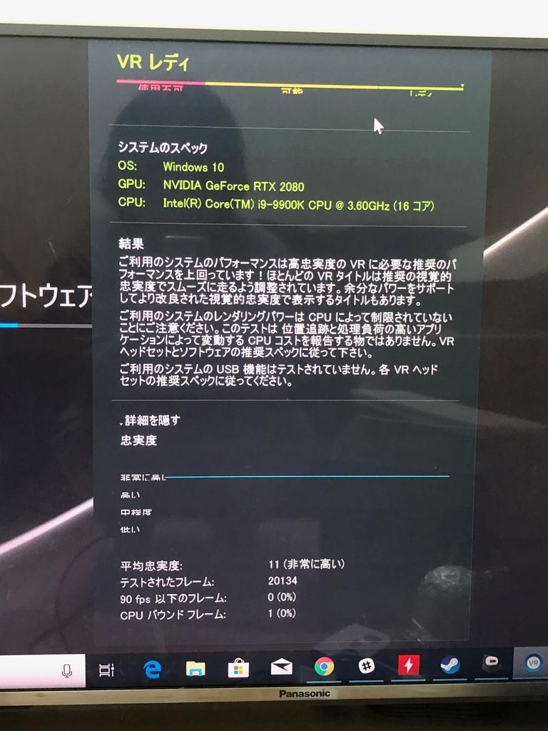f:id:kouki_dan:20181224040254j:plain