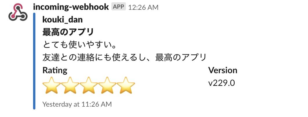 f:id:kouki_dan:20190801002636p:plain
