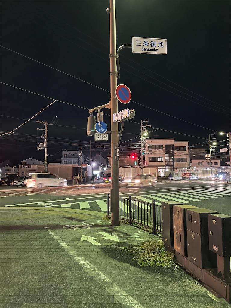 f:id:kouki_dan:20201219221201j:image