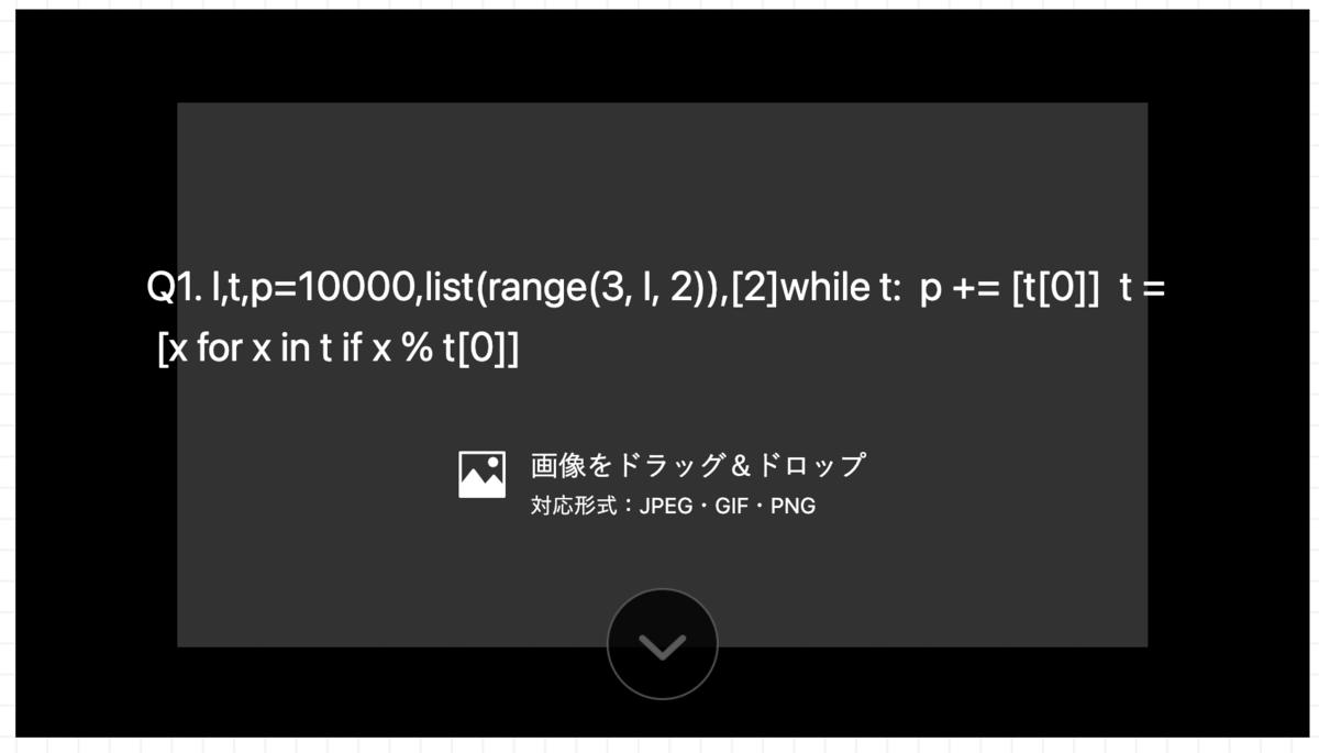 f:id:kouki_dan:20210206101403p:plain