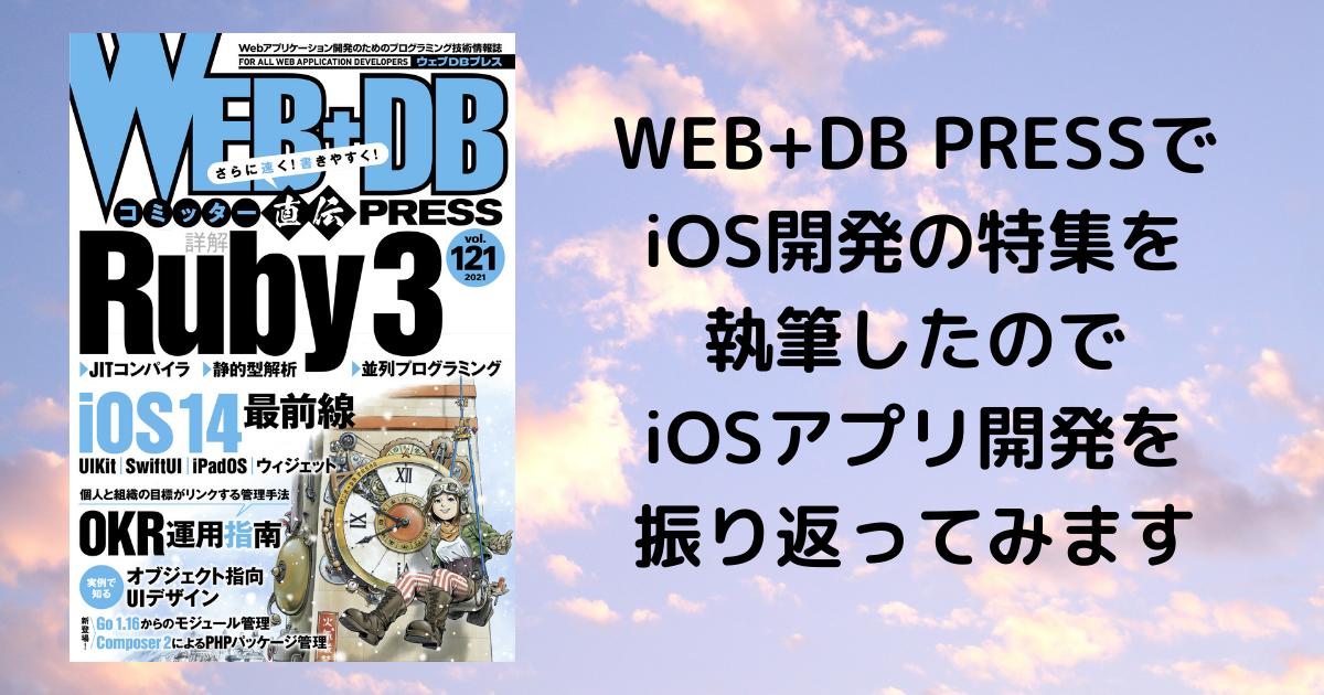 f:id:kouki_dan:20210223214953p:plain