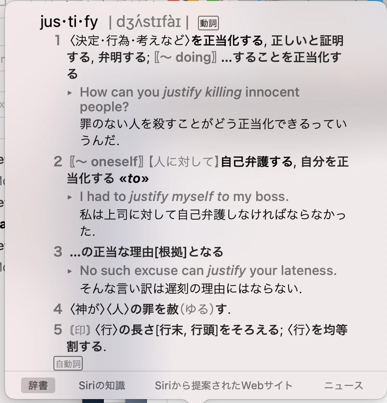 f:id:kouki_dan:20210816103132p:plain