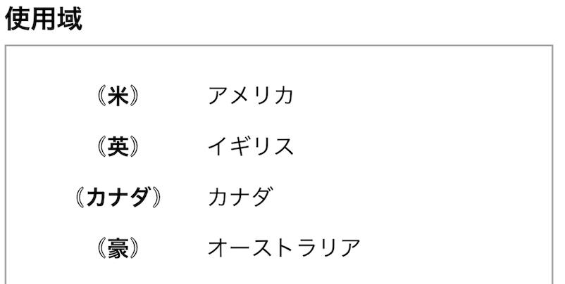 f:id:kouki_dan:20210816104438p:plain