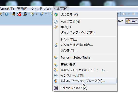f:id:kouki_hoshi:20151227064900p:plain