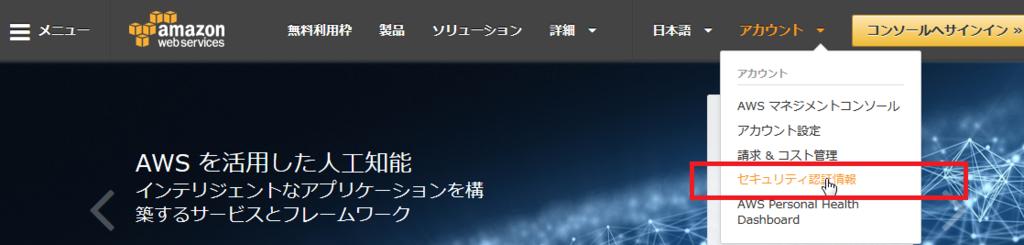 f:id:kouki_hoshi:20170406004735p:plain