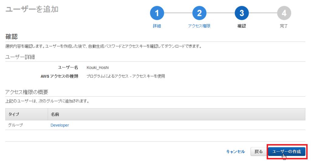 f:id:kouki_hoshi:20170406010946p:plain