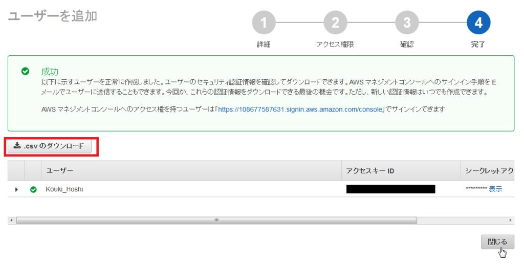 f:id:kouki_hoshi:20170406011004p:plain