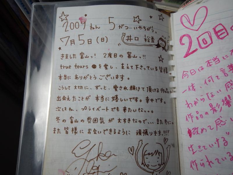 f:id:kouki_nex:20161215125857j:plain