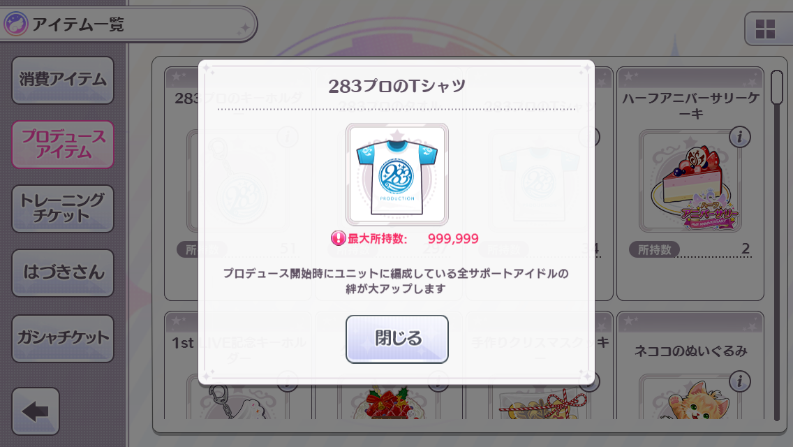 f:id:kouki_nex:20201121230325p:plain