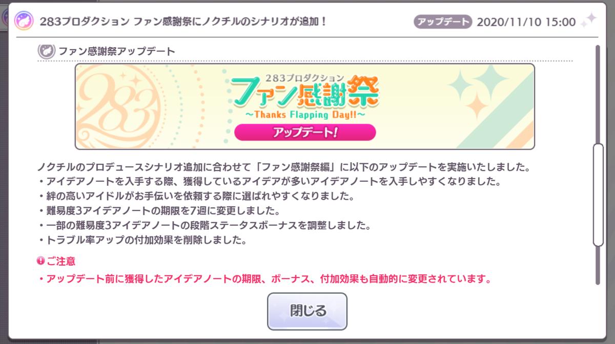 f:id:kouki_nex:20201121231235p:plain
