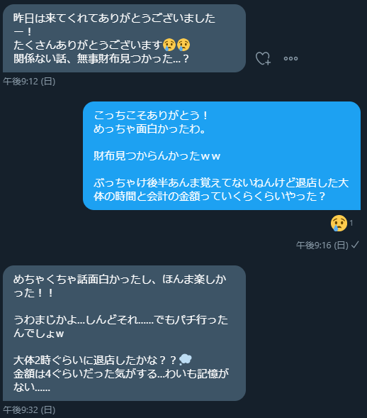 f:id:kouki_nex:20201229095423p:plain