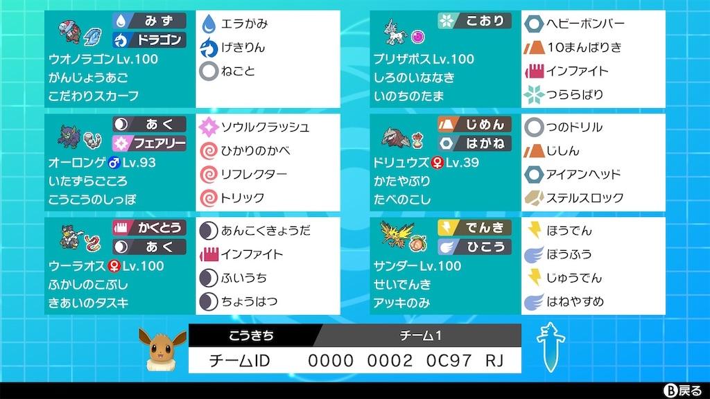 f:id:koukichi0803:20201202030848j:image