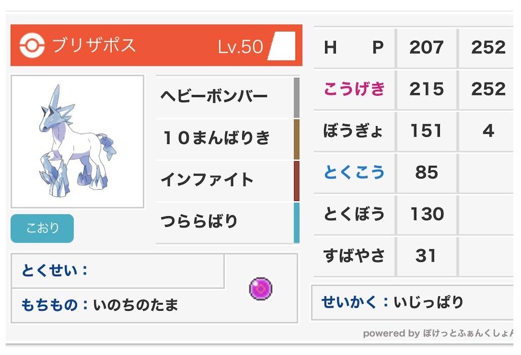 f:id:koukichi0803:20201202195550j:image